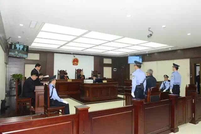 菏泽职业学院原党委委员、副院长周俊举受贿100多万 一审开庭审理