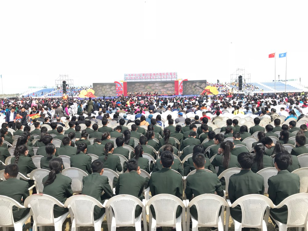 第35届潍坊国际风筝会开幕 2千多名风筝爱好者参会