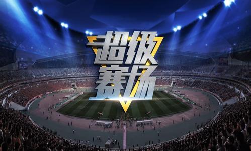 240秒|《超级赛场》,这位喀麦隆外援大秀中文