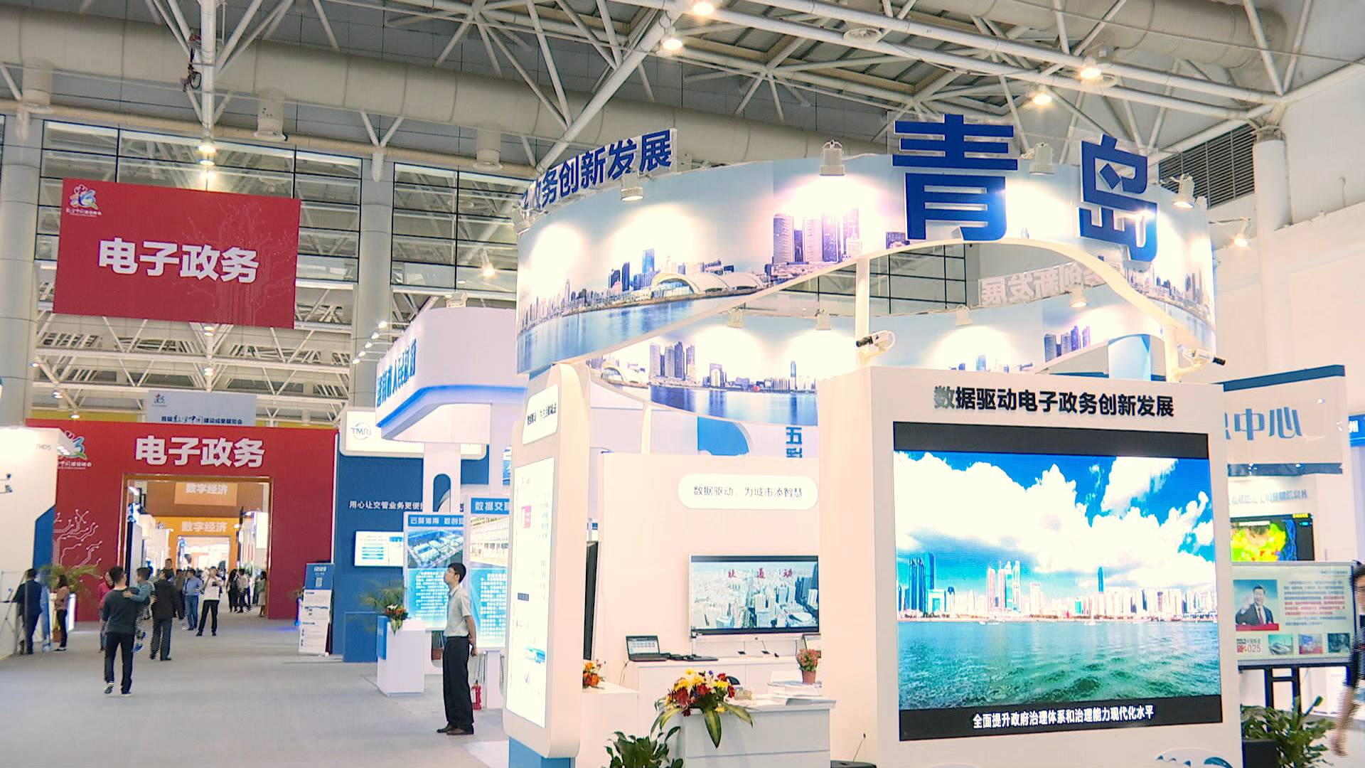 """电子政务""""青岛模式""""入围数字中国建设年度最佳实践 全省唯一"""
