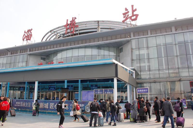 五一淄博火车站加开部分列车 预计发送旅客13万人次