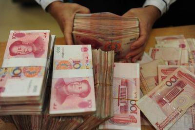 枣庄1季度短期贷款余额463.39亿 增幅全省第1