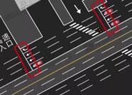 @潍坊人!通亭街高架桥周边交通调整啦,信号灯和车道均有变化
