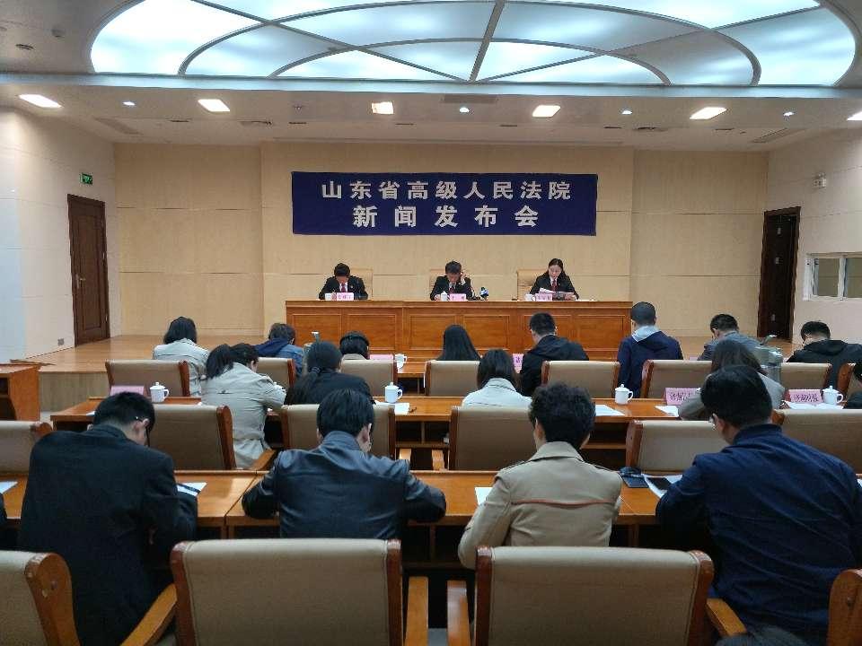 2017年山东共审结知识产权民事案件8393件