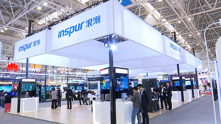 54秒|山东这些新科技成果亮相首届数字中国峰会