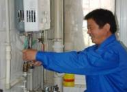 安装维修燃气燃烧器具需注意 潍坊只有这35家企业有资质