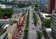连通CBD与老城区!济南这条主干道马上改造,附独家路段示意图