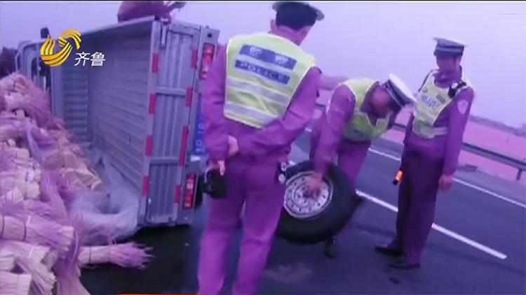 60秒丨运菜车高速上爆胎翻车 交警路政雨中帮抬车装蒜薹
