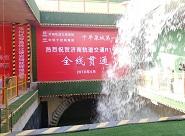济南首条地铁线全线贯通! 盘点R1线建设大事记(附具体站点)