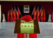 滨州滨城区杨柳雪不忘初心党性教育基地揭牌成立