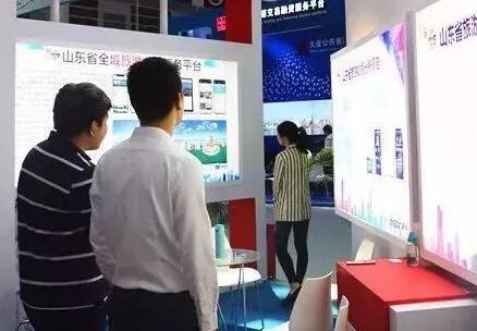 山东省旅游发展委员会受邀参加首届数字中国建设成果展览会
