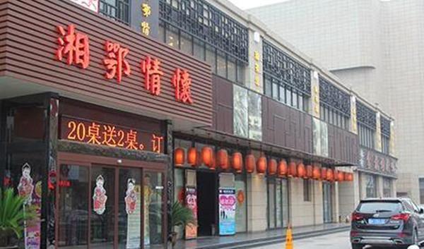 盘点丨那些年,济南那些你耳熟能详的餐厅倒闭了多少?
