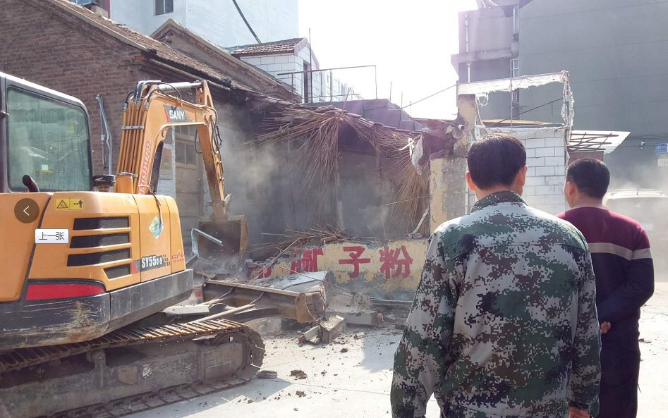 淄川松龄路街道拆除违建280余户 面积2300平方米