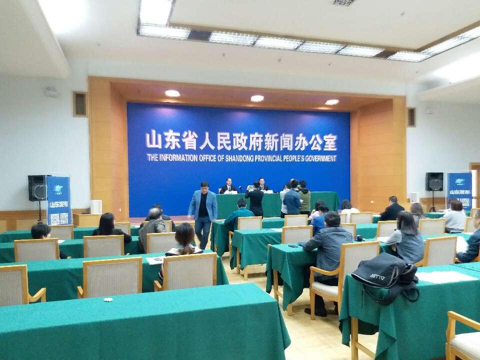 《山东省公共信用信息管理办法》5月1日起施行