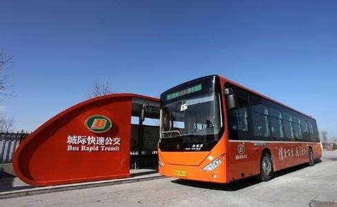 济宁城际公交4月26日起执行夏季运行计划