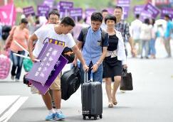 深圳北理莫斯科大学综合评价招生方案发布 报名5月25结束