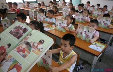 2018聊城义务教育招生政策出炉 公办学校7月7日起报名
