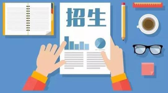 2018聊城普通高中招生计划约3.6万人 5月10日至15日报名