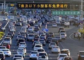 """""""五一""""山东高速出行攻略出炉 这些易堵、事故高发路段要避开"""