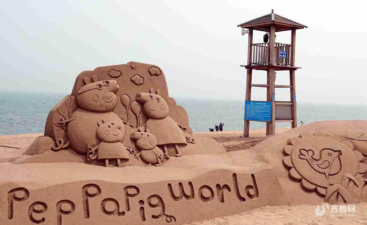 五一假期哪里去?带孩子去日照沙雕节看小猪佩奇啦