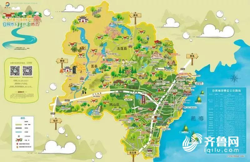 日照乡村旅游手绘版地图