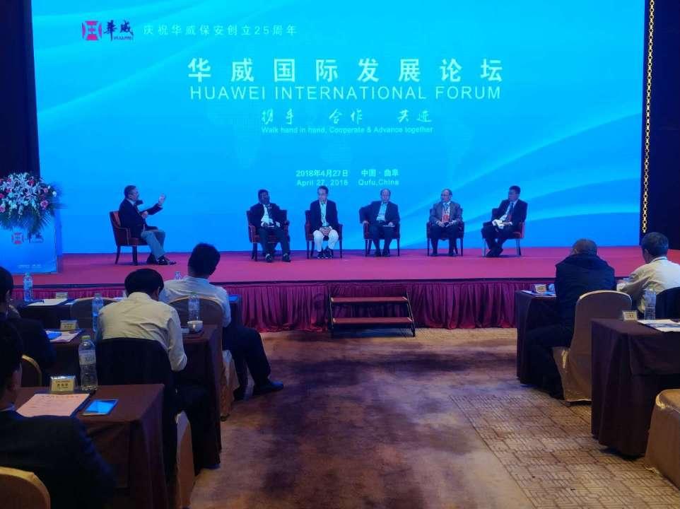 携手合作共进 华威国际发展论坛在曲阜隆重召开