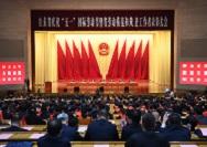 994人获2018年山东省劳动模范和先进工作者,附具体名单