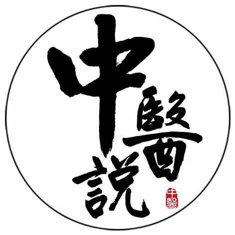 国内首档中医文化养生网络节目《中医说》上线发布会举行