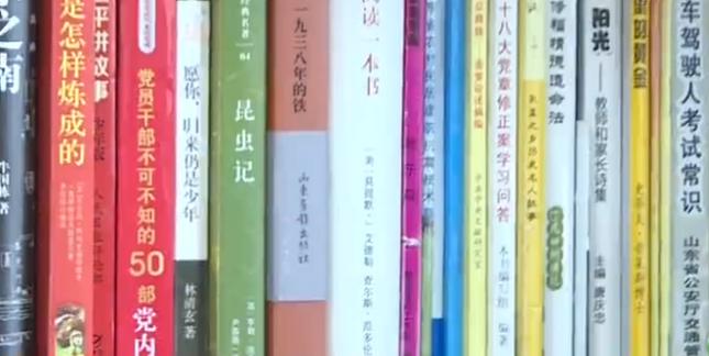 邹城后八村:村民购书有补贴 乡风更文明