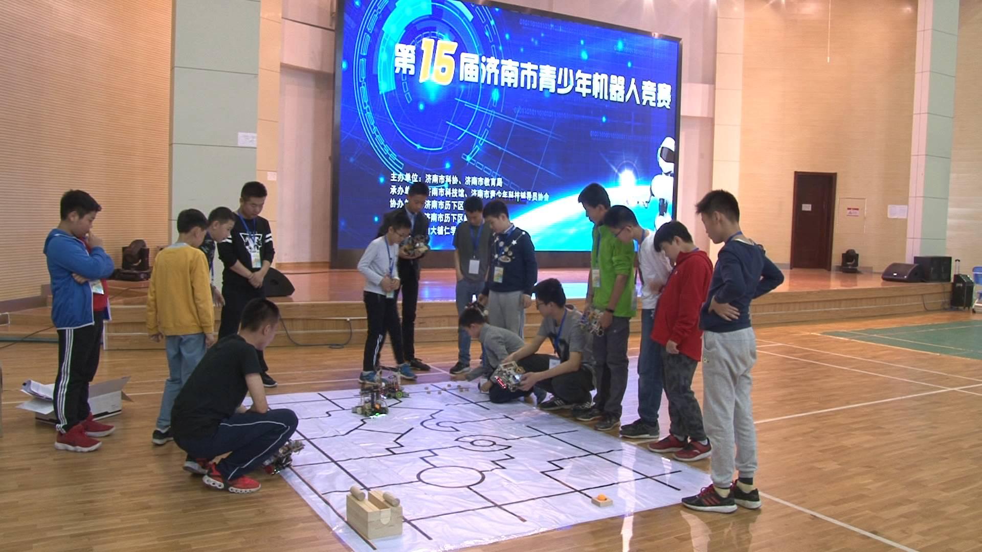 420名选手激烈对决,济南市青少年机器人竞赛举行