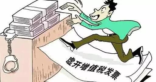 """淄博三家企业登税收""""黑名单"""" 纳税信用评级直接降为D级"""