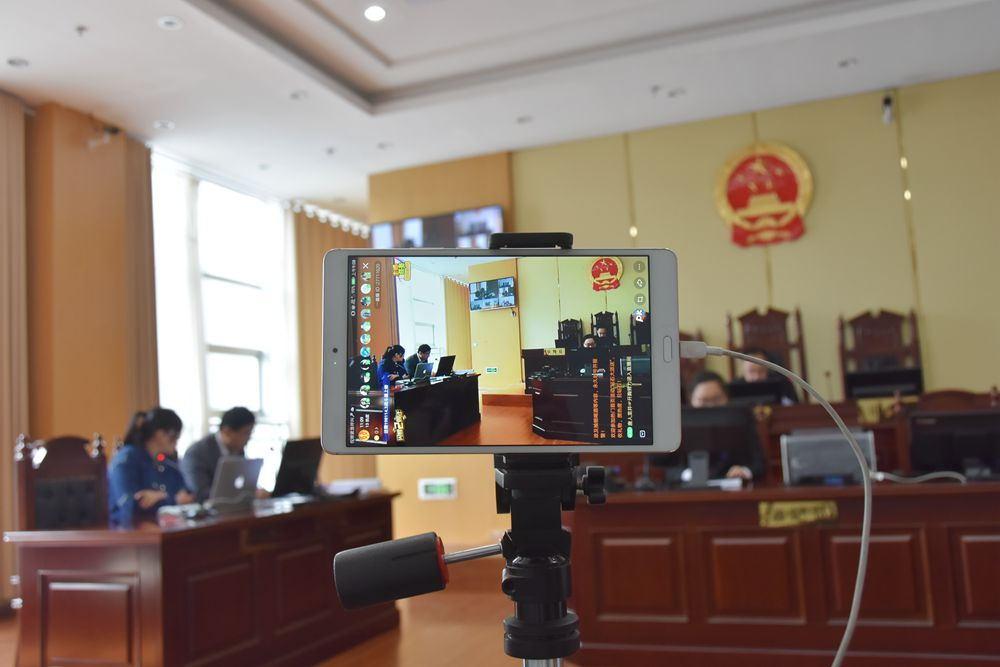 推进司法公开 淄博高新区法院开展首次网络庭审直播