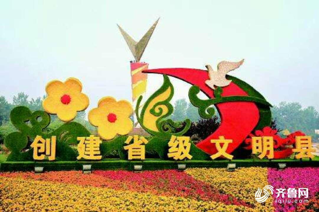 明冉美术馆,平原省革命纪念馆,浮龙湖旅游度假区等地,活动期间,还将