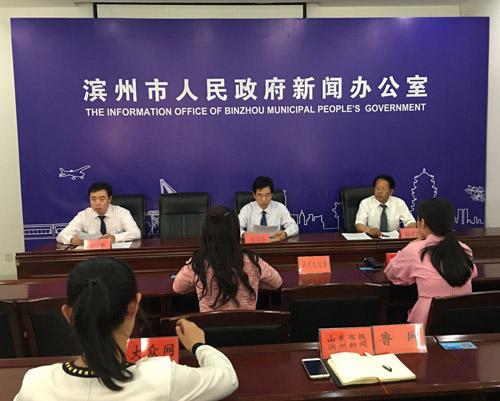 滨州公布2017年度法治政府建设十件大事