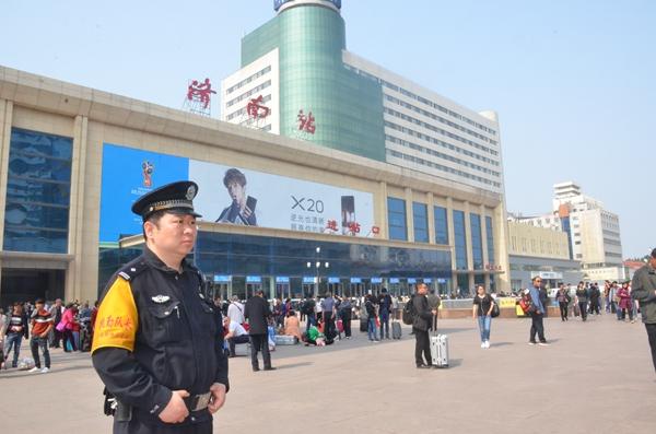 五一济南火车站预计客流33.4万 民警细化安保确保旅客安全