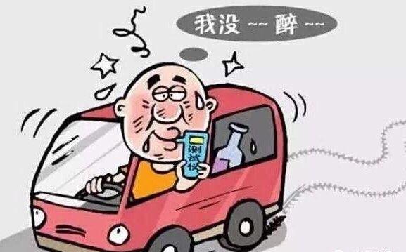 开车肚子饿,这位司机喝啤酒充饥,从青岛喝到烟台…