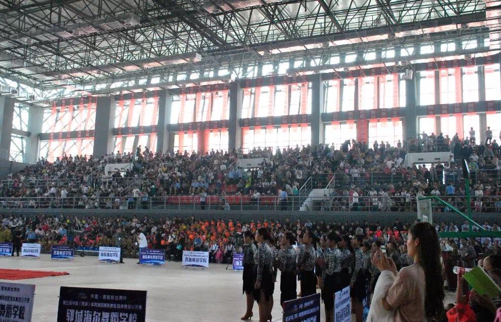 3000余名舞者齐聚郓城 体育舞蹈精英赛开幕啦!