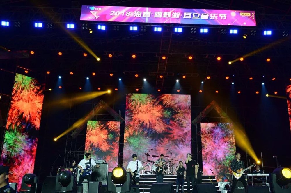 """2018莱芜海看·雪野湖耳立音乐节""""完美落幕"""