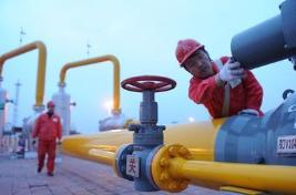 淄博非居民用天然气最高销售限价本月正式下调至2.80元/立方米