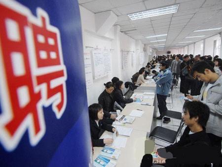 5月5日济南高校毕业生招聘会 3200多个岗位任你选