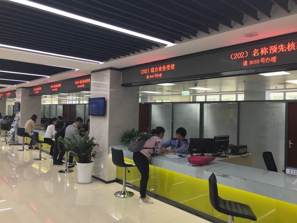 山东颁发首张微信版营业执照 企业注册只需20分钟