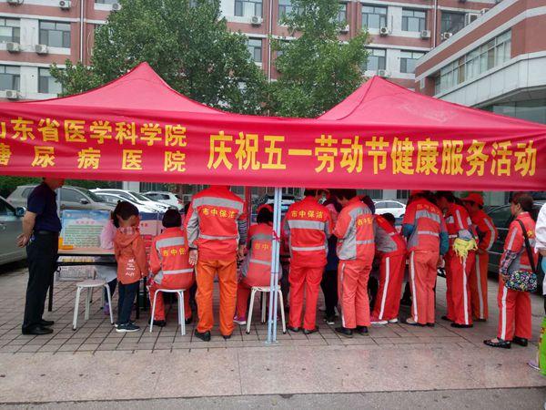 """呵护最可爱的人 济南市中区环卫工人""""五一""""免费查体"""