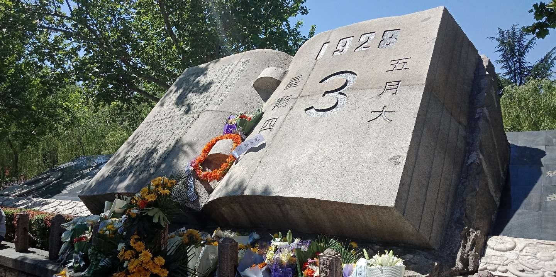 五三惨案@济南不能忘却的伤痛,勿忘国耻,,随时准备牺牲一切