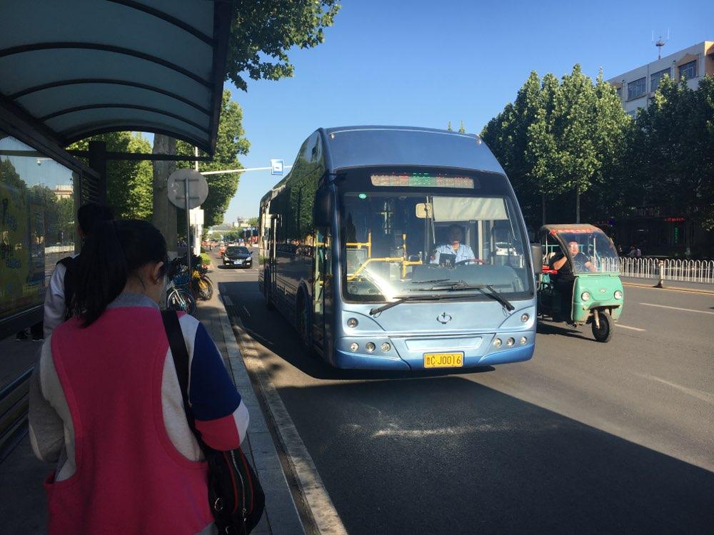淄博空调公交车季节性票价听证会6月召开 征集24名听证人员