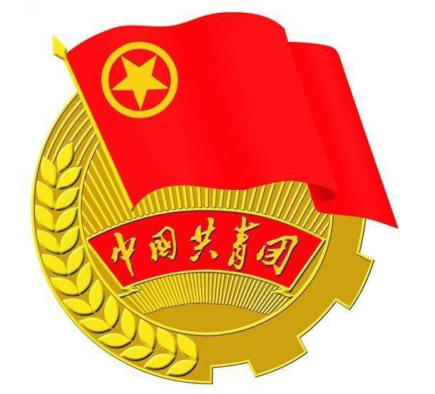 淄博3人荣膺2017全国优秀共青团员、团干部