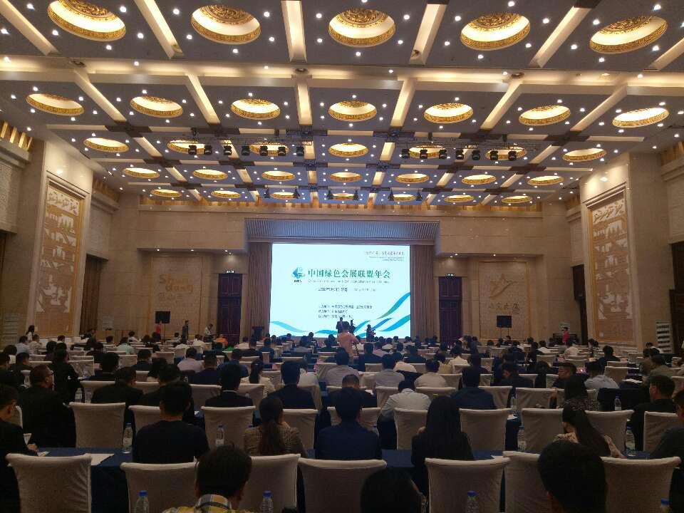 山东会展经济迎来新机遇 签署多个战略合作和项目对接洽谈