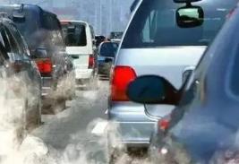 淄博这492辆机动车存在排气超标嫌疑 车主请30日内复检