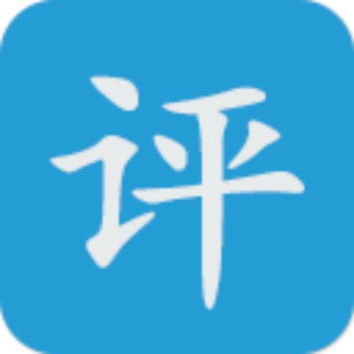 淄博一季度安全生产考评结果出炉 10个镇(街道)被约谈