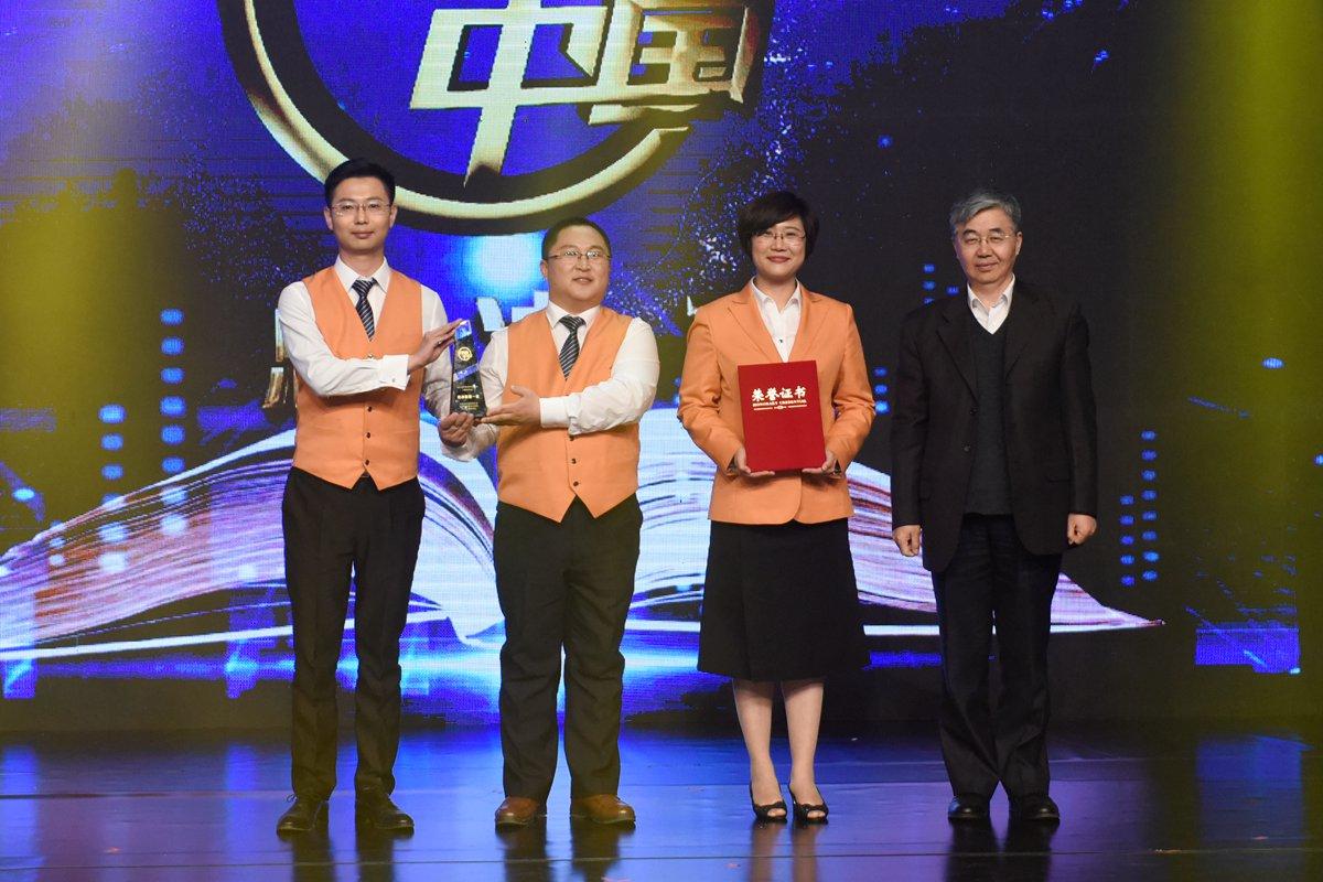 《理响中国》经四个月激烈角逐 莱芜队获总冠军