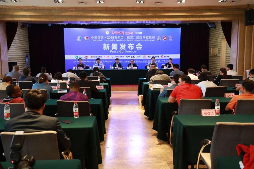 2018黄河口(东营)国际马拉松赛将于5月5日7:30鸣枪开赛